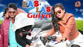 लस लस गुइया | LAS LAS Guiya