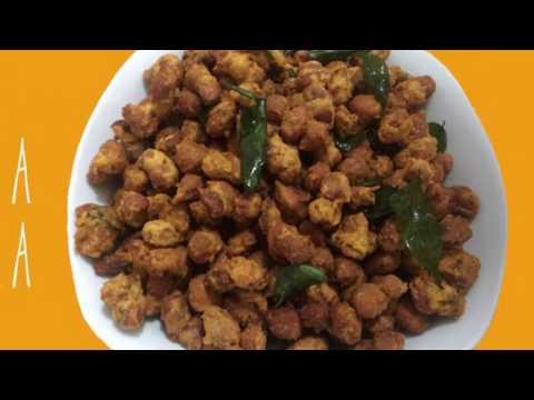Masala kadala recipe Malayalam / Masala Kappalandi / മാസലകടല
