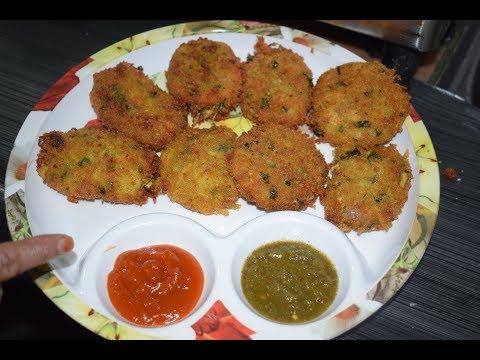 Chicken Potato Cutlet | Easy Recipe | By Yasmin Huma Khan
