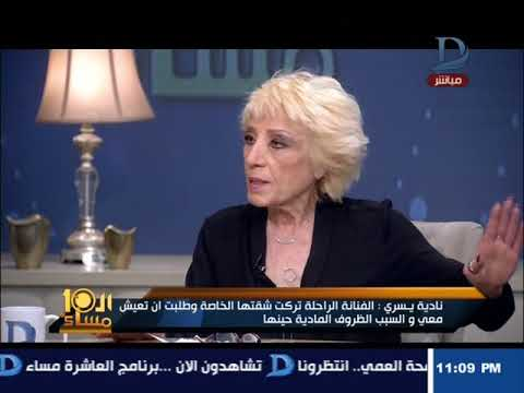Xxx Mp4 العاشرة مساء نادية يسري صديقة سعاد حسني تروى بالتفصيل كيف توفيت السندريلا 3gp Sex