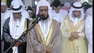 Surah Ibrahim - Sheikh Abu Bakr Shatri - LIVE
