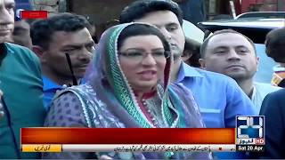 Firdous Ashiq Awan Media Talk After PM Imran Khan Meeting At Bani Gala