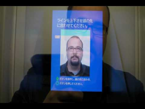 Living in Japan - Getting your Alien registration card (外国人登録)