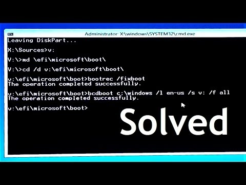 How to fix Bootrec /fixboot Access is denied during to fix Boot Configuration Data