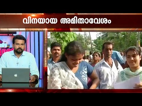 Kannur Tisk school principal asked to tender unconditional apology | Kaumudy News Headlines 7:30 PM