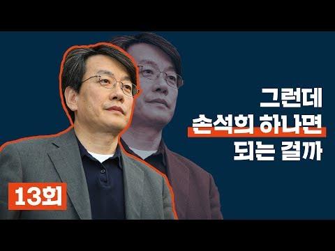 Xxx Mp4 풀영상 J 13회 JTBC는 어떻게 신뢰도 1위가 됐나 3gp Sex