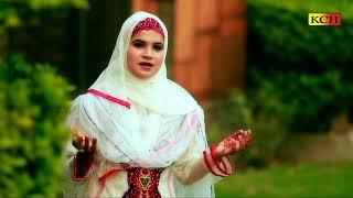 اتنی پیاری پنجابی نعت شریف کیا بات ہے    Most Beautiful New Panjabi Naat Sharif