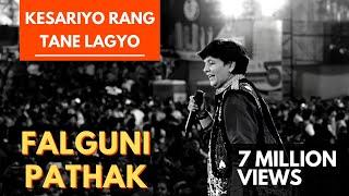 Falguni Pathak : Kesariyo Rang Tane Lagyo, Amu Kaka Bapa Na - Gujarati Garba Songs