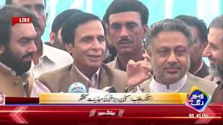 Speaker Punjab Assembly Parvez Elahi address to media after assembly session