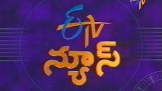 9 PM ETV Telugu News | 8th January 2017