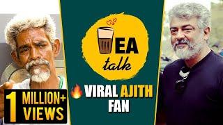 Viral Ajith Fan Mass Speech   Ajith Fan Interview   #TeaTalk- Cineulagam
