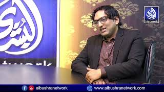 Download Afwahon se Sach Ka Safar #Talk show Video