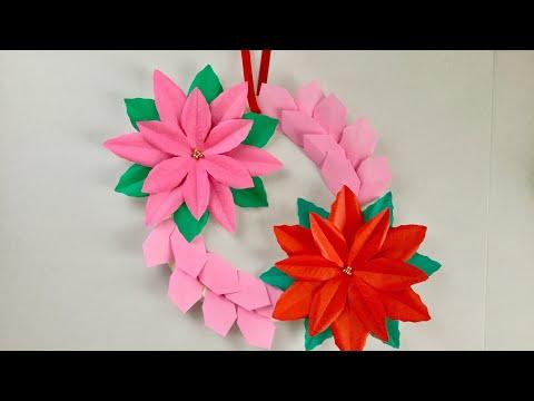 紙皿でポインセチアのリース Poinsettia Wreath