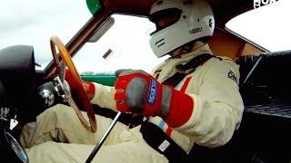 Ferrari 250 Gto Onboard