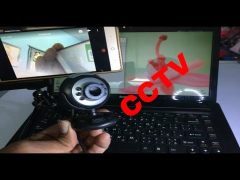 CONVERT WEBCAM TO CCTV(SURVEILANCE CAMERA)  कैसे एक सीसीटीवी कैमरा बनाने