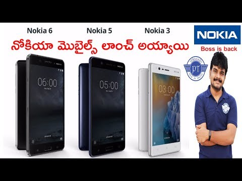 nokia 3 ,nokia 5 ,nokia 6 launched in india my opinions on price ll in telugu ll