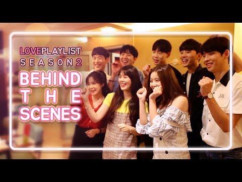 Love Playlist | Season2 - Behind NG cuts