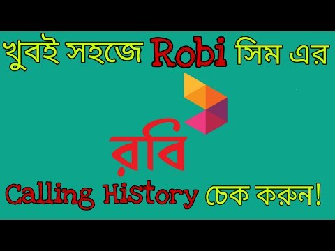 How To Check Robi Calling History Numbers