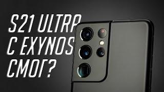 Samsung Galaxy S21 Ultra или iPhone 12 Pro Max? Что нового в OneUI 3.1? Как работает S Pen?