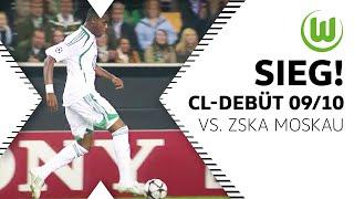 Hattrick Grafite! Wölfe siegen bei Debüt   VfL Wolfsburg - ZSKA Moskau 3:1   Champions League 09/10