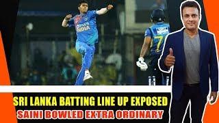 Sri Lanka Batting Line Up Exposed | Saini Bowled Extra Ordinary | Tanveer Says