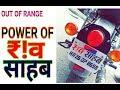 Download  Rao Saab Ka Chora Yo Teri Range Te Bahar Se Power Of Yadav  MP3,3GP,MP4