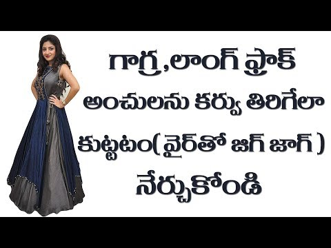 Zig Zag for Ghagra and Long frock || pico stitch heming for dress edge finished curves || part 138
