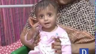 Baby Girl Abandon At Karachi Edhi Centre
