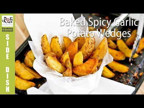 Baked Spicy Garlic Potato Wedges | Roti n Rice
