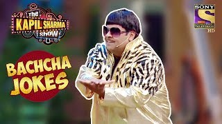 Bachcha's Russian Shayari   Bachcha Yadav Jokes   The Kapil Sharma Show