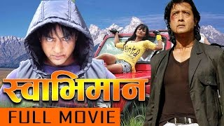 "New Nepali Movie - "" Swabhiman "" Full Movie 