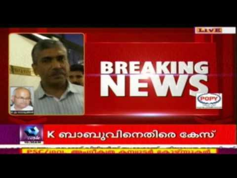 Quick Verification Ordered Against Former Minister K Babu In Bar Licence Misappropriation