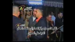 نعيم الشيخ - حفلة السلمية