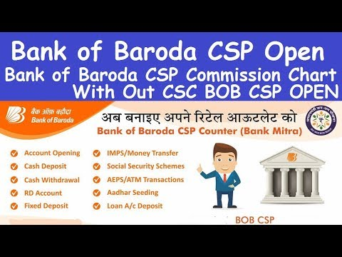 How to Open Bank of Baroda CSP l Bank Of Baroda CSP l Bank of Baroda CSP Commission Chart l BOB CSP
