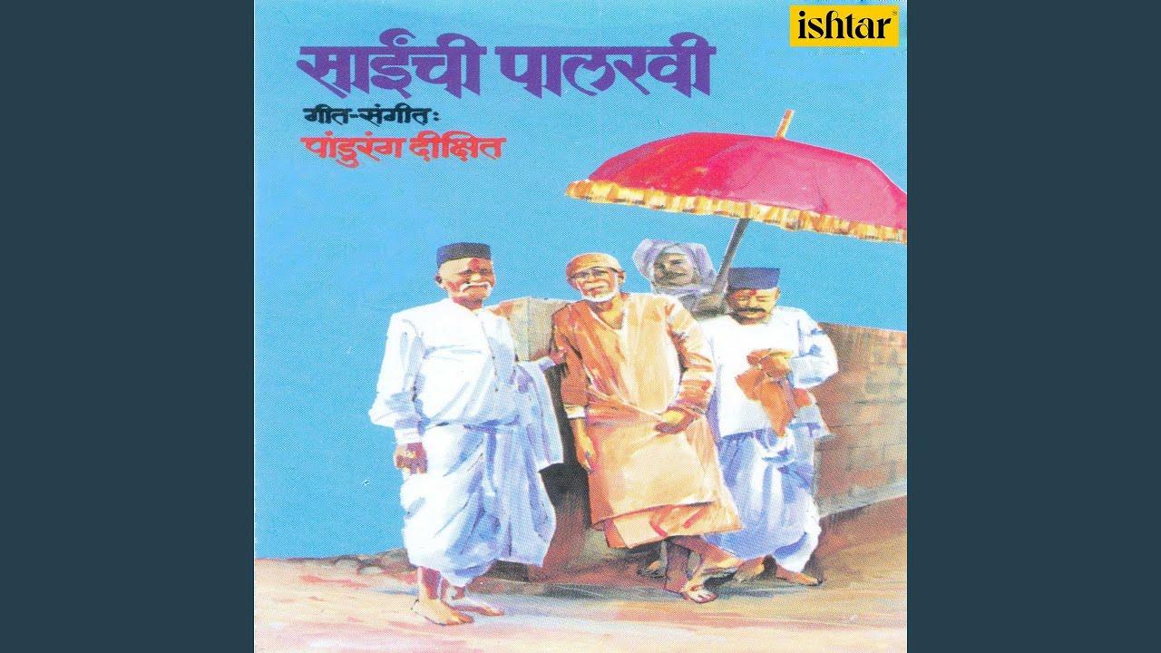 Arun Ingle, Jyotsna Reddy - Aaise Jagrut Daivat Majhe