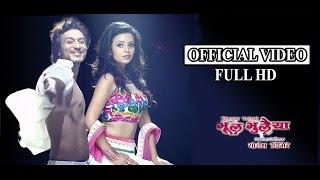Aakhaima Anuhaar Jhyappai - Bhool Bhulaiyaa Nepali Movie Full Song - Full HD