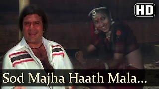 Fifty Fifty - Sod Maza Haath Mala Pine De - Asha Bhosle