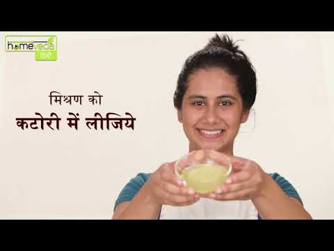 Easy-to-Use Sugar Face Scrub| DIY Skincare - Homeveda Remedies in Hindi