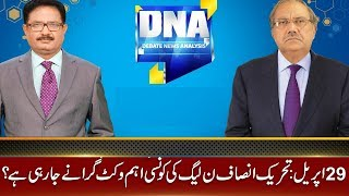 Ishaq Dar ki NAB main peashi pr N league preshan Q ??| DNA | 24 April 2018 | 24 News HD