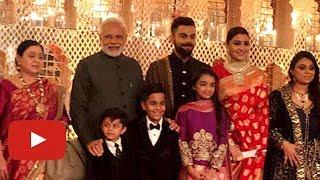 PM Narendra Modi Attends Virat Kohli And Anushka Sharma