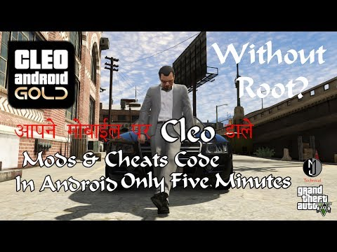 Install Cleo Mods In Android Without Root ( क्लेओ मोड्स इन एंड्राइड विथाउट रुट )