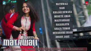 Mathwali  .shireen  Singer  bangla songs