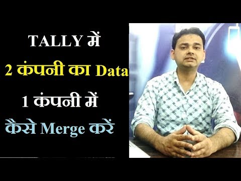 How to Merge Tally ERP 9 Data || Merge Multiple Company Data in Tally)