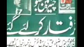 Shaheed Zulfiqar Ali Bhutto  tv report