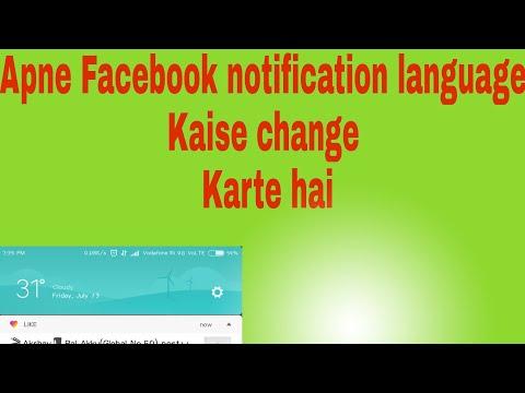 Apne Facebook ka notification ka language kaise change kare...