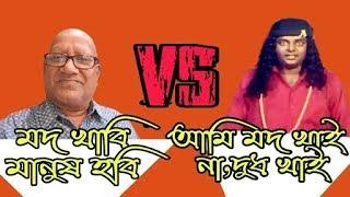 Sifat Ullah & Dipjol এর Famous Dialogue (Don't Miss)