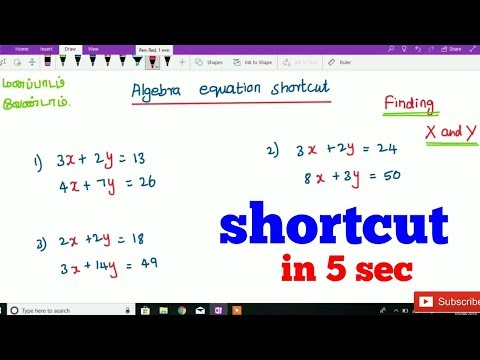 Algebra equations shortcut in 5 sec | find x and Y | by iGriv IAS Academy