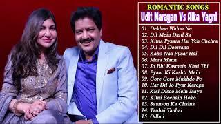 Super Hits Songs Udit Narayan Aika Yagni   Romantic Hits 90s Evergreen   Top Hindi old Songs