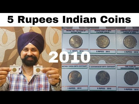 All 5 rs Indian coins 2010