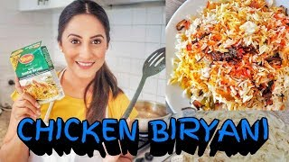 Best Pakistani Biryani recipe   Special Bombay biryani   Shan   Pakistani mom Vlogger   Melbourne